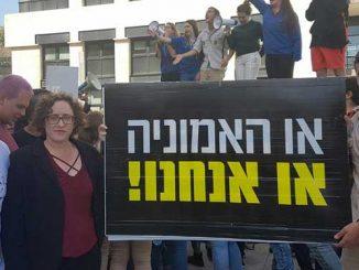 """ח""""כ יעל כהן פארן - מאבק האמוניה"""