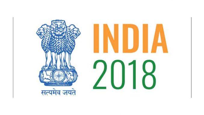 הודו יום איכות הסביבה